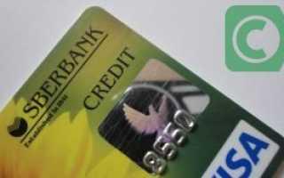 Как снять деньги с кредитной карты Сбербанка?