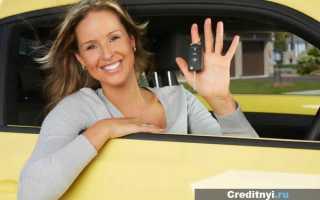 Как взять автокредит без страховки: список банков и инструкция оформления
