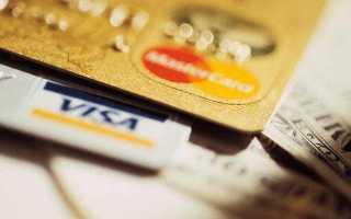 Какой процент по кредитной карте Сбербанка, как пользоваться