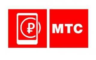 Как отправить деньги с МТС на Теле2 — порядок действий, стоимость, ограничения