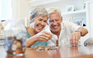 Пенсионный вклад для пенсионеров с высоким процентом