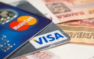 Что такое электронные деньги и электронные платежные системы