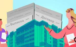 Как продать квартиру, которая в ипотеке – 3 варианта сделок
