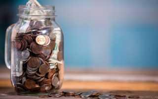 Какая минимальная пенсия сейчас в России по старости?