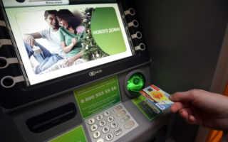 Как снимать деньги в банкомате Сбербанка?