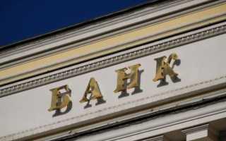 Куда пожаловаться на банк, как подать жалобу – советы