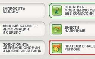 Как заплатить транспортный налог онлайн, если нет квитанции