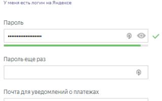 Завести кошелёк Яндекс Деньги?