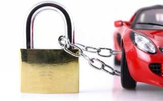 Как при покупке проверить машину на угон, залог и состояние