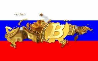 Разрешен ли в России биткоин?