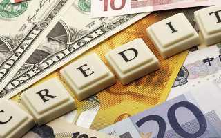 Как в Сбербанк Онлайн погасить кредит Сбербанка и других