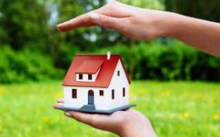 Где дешевле страховка ипотеки