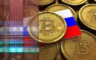 Биткоин: как потратить в России и что можно купить на него