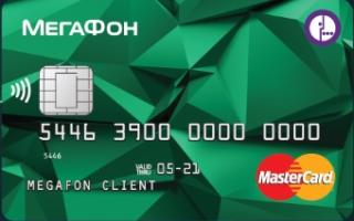 Карта Мегафон банковская: как оформить, в чем преимущества