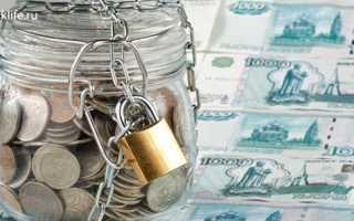 В какой валюте лучше хранить деньги, чтобы приумножить?