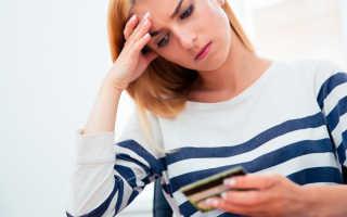 Если не могу платить кредит, что делать и какие последствия?