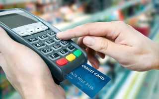 Как расплатиться картой в магазине