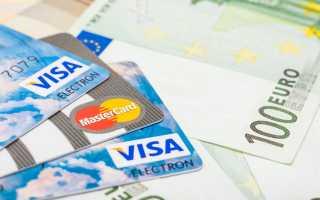 Лучшая валютная дебетовая карта