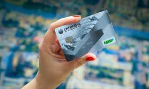 Кому и зачем нужна замена карты Сбербанка на карту Мир