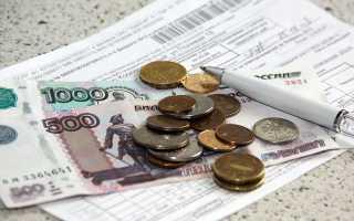 Как оплатить ЖКХ без комиссии – все доступные средства