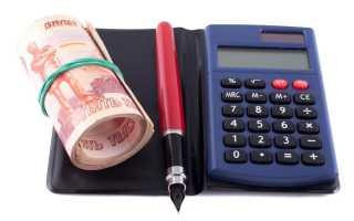 Какие банки дают ипотеку по 2 документам