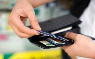 Что делать, если мошенники сняли деньги с банковской карты?
