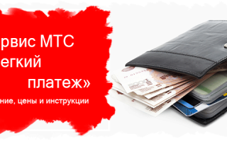 Что такое оплата мобильного телефона через банковскую карту?