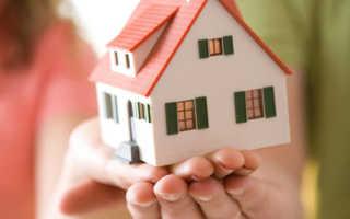 Что такое ипотека на жилье и как ее получить?