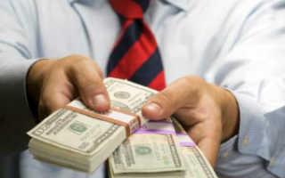 Кредитная организация: примеры