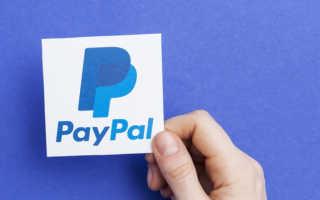 Как открыть paypal счет в России, как переводить средства?