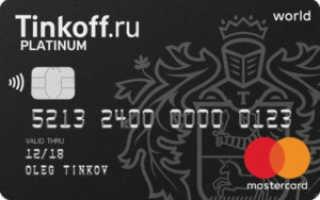 Кредитная карта на дом без посещения банка – как получить?